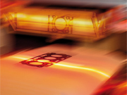 Bild: Vitronic Dr.-Ing. Stein Bildverarbeitungssysteme GmbH