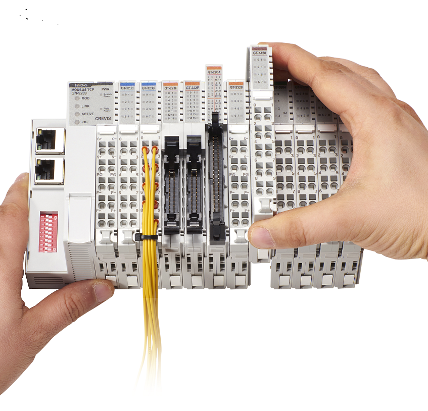 I/O-System für raue Industrieumgebungen