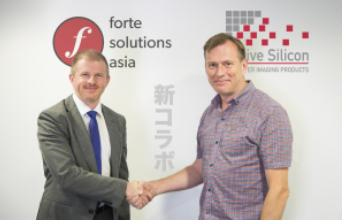 Active Silicon verstärkt Japanaktivitäten