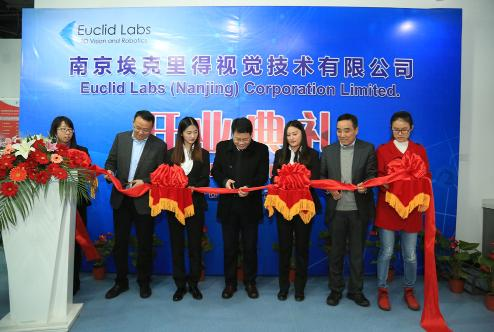 Euclid Labs eröffnet Büro in China