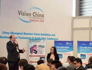 Vision China (Shanghai)
