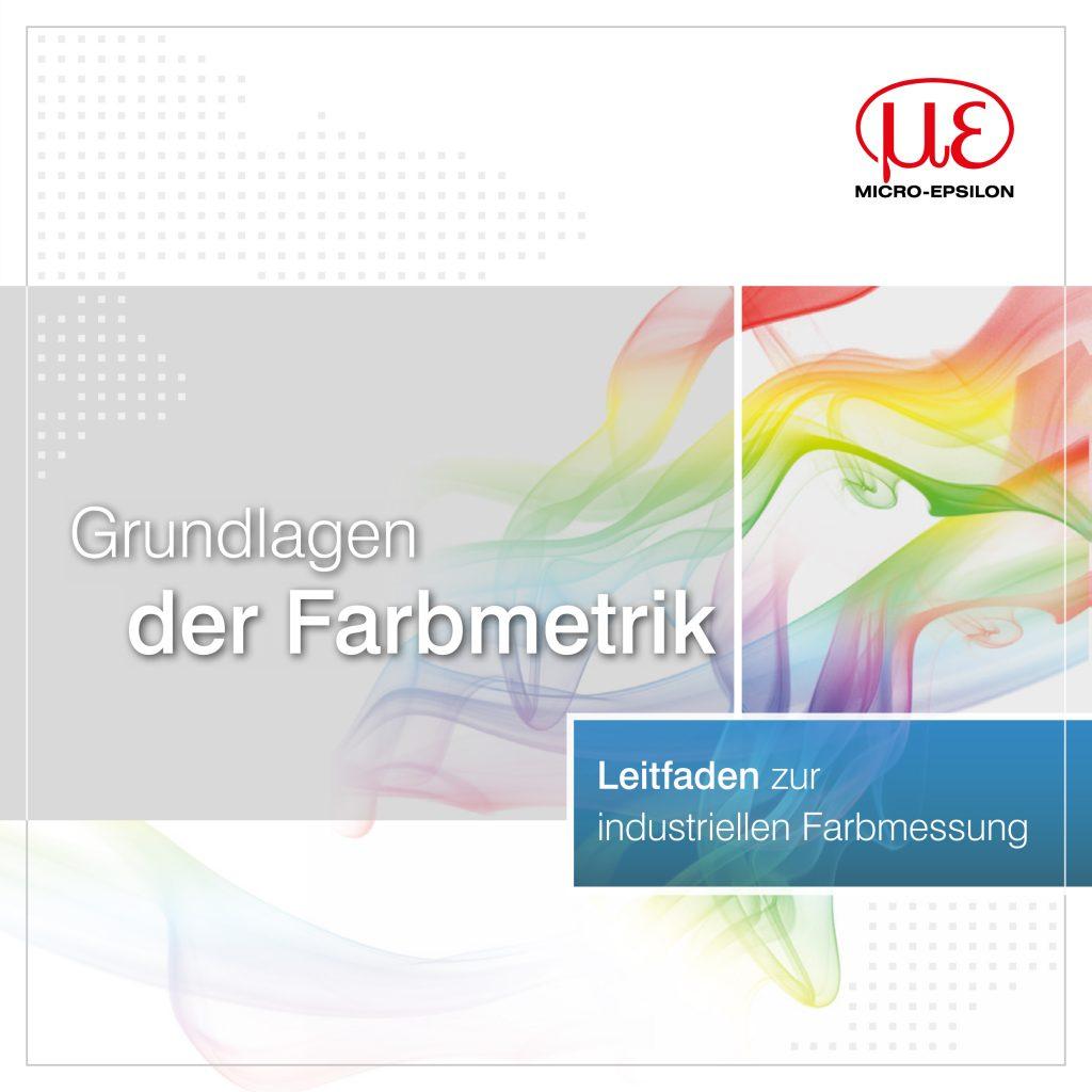 PDF-Prospekt 'Grundlagen der Farbmetrik'