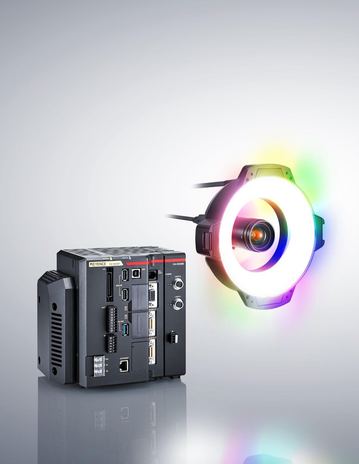 Multi spectrum vision system