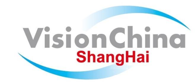 VDMA Pavillion auf der Vision China