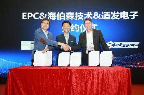 Partnerschaft zwischen Espros und Hypersen
