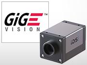 10 GigE uEye FX: Highspeed-Kamera mit PoE