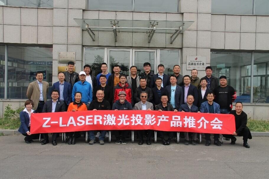(Bild: Z-Laser GmbH)