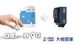 (Bild: MVTec Software GmbH / Daheng Imaging)