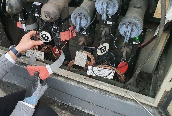 Monitoringsystem für Stromverteilnetze