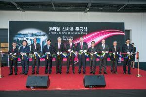 Rittal setzt auf Wachstum in Südkorea