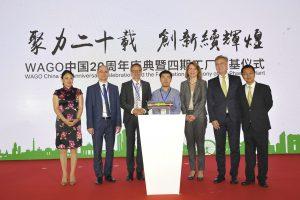 Wago China feiert 20-jähriges Jubiläum