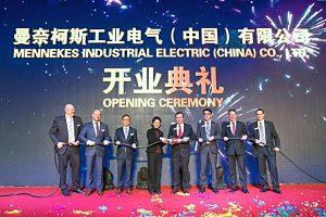MENNEKES_Neues_Kapitel_China (Bild: Mennekes Elektrotechnik GmbH & Co. KG)