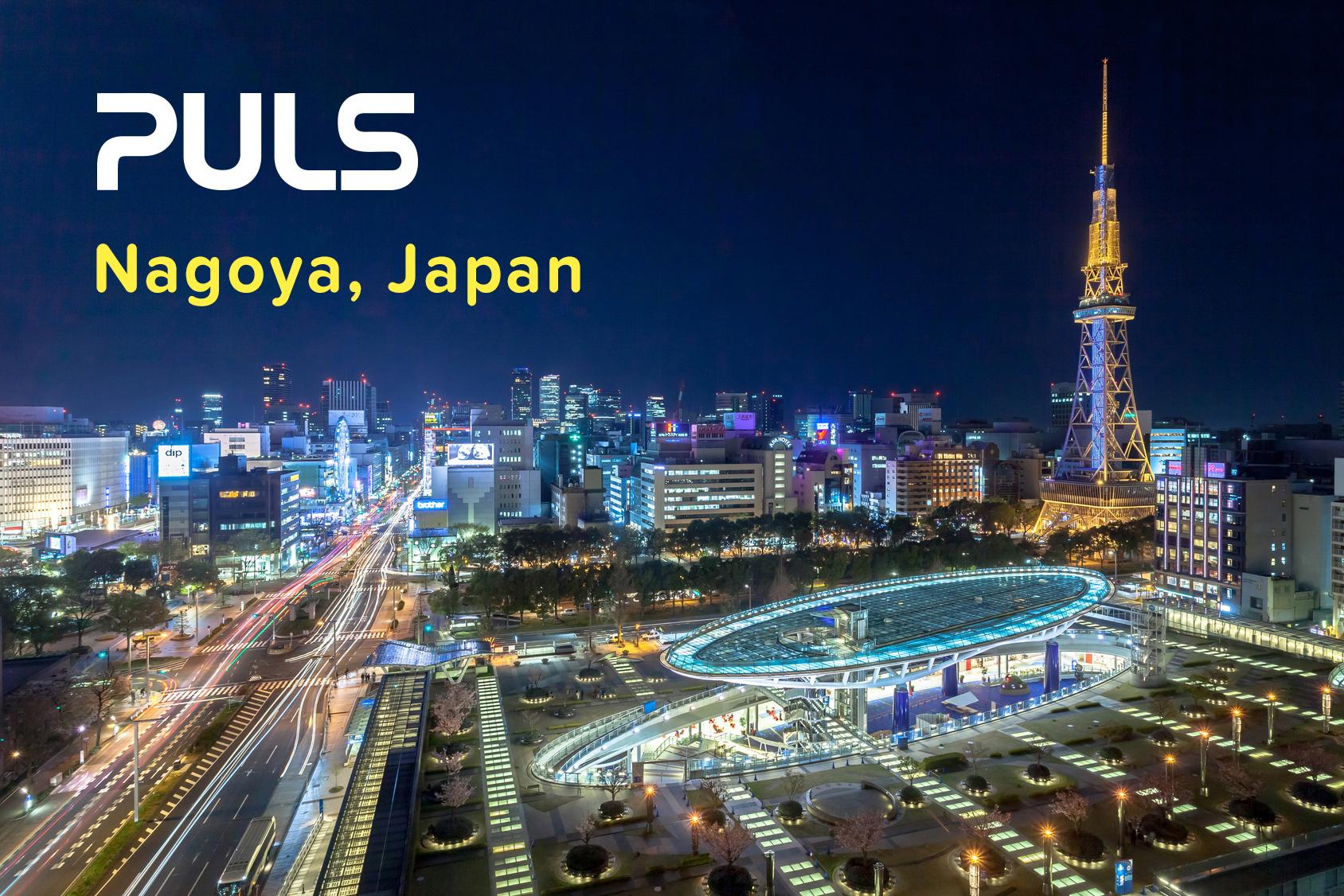 Puls expandiert: Eröffnung der Vertriebsniederlassung in Japan