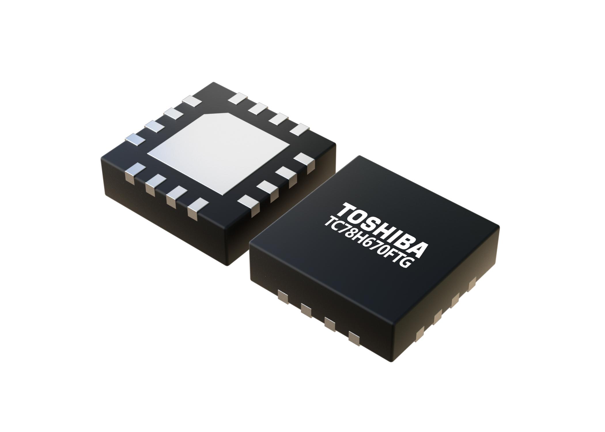 Hochauflösender Mikroschrittmotor-Treiber-IC mit integrierter Strommessung